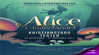 Alice2021